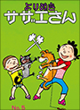 5巻 / Amazon.co.jpへ