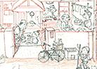 「町子手帖」の中面