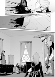 「死もまた死するものなれば」第3話は、前回まで犯人と思われたヤクザも、それを追っていた探偵・久々湊も怪物の登場により死亡してしまったところから始まる。
