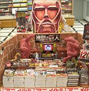 紀伊國屋書店阪急32番街コミックハウス