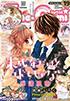 Sho-Comi2013年19号の表紙。
