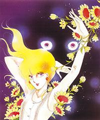篠原千絵の初連載作「闇のパープル・アイ」より、倫子。