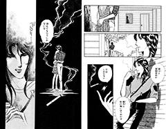 ニヒルで謎多き小田切貢。自分の目的のため、倫子に近づくが……。