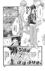 「今日、恋をはじめます」1巻より、おさげ頭にダサいつばきのファッションに京汰は爆笑するが、なぜ笑われているかつばきは理解できない。