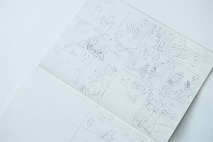鶴谷が本作のために描いたネームの一部。
