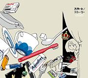 2011年にインディーズでリリースした2ndアルバム「ストーリー」初版分のジャケット。イラストは版を重ねるごとにアップデートされており、現在は第6版まで存在する。