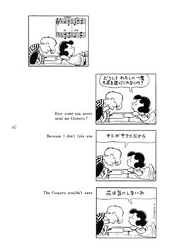 シュローダーはルーシーからの猛アタックに辟易している。 PEANUTS Comic Strip: ©1970 Peanuts Worldwide LLC