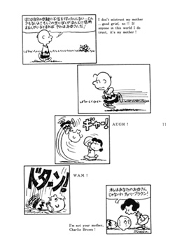 ルーシーの言葉を信じたものの、あっさり裏切られてしまうチャーリー・ブラウン。 PEANUTS Comic Strip: ©1961 Peanuts Worldwide LLC