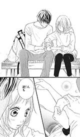 原作マンガより、蓮が仁菜子の着たパーカーの袖をまくるシーン。(c)咲坂伊緒/集英社マーガレットコミックス