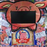 アニメイト仙台店