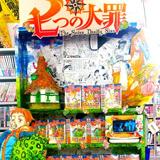 アニメイト札幌