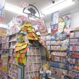 アニメイト京都店