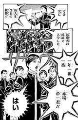 第1話より、新入生代表の挨拶を任された帝一。
