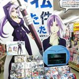 WonderGOO名古屋大須店
