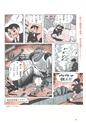 「鉄人28号」の2色カラーページ。