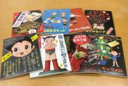 手塚プロ、森永製菓などの協力のもと、当時の広告もそのまま掲載。