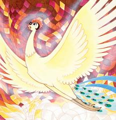「火の鳥」