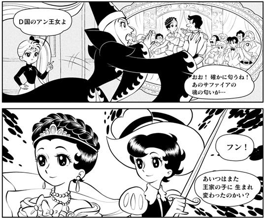 「プリンセスナイト」