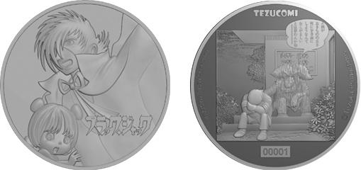 特製キャラクターメダル