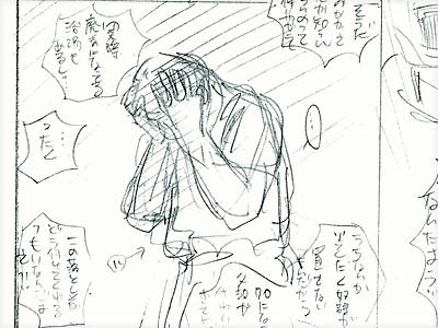 涙を流す直前、ルシウスは頭を抱えこんでいる。心象風景にむりやり音を付けるとすると「ヌオー!」という感じ。