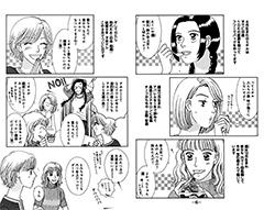 「デイジー・ラック」は、4人の30歳女性を描くオムニバスストーリー。
