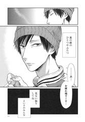 「うらみちお兄さん」より、仕事終わりには、体操のお兄さんから表田裏道に戻るのだ。