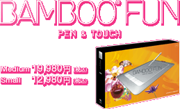 BAMBOO FUN PEN & TOUCH / Medium 19,980円(税込) / Small 12,980円(税込)