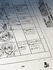 絵コンテ集の校正紙。右下の枠外にパラパラマンガが見える