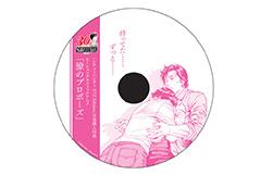 全巻購入特典のDVD盤面イメージ。※デザインは仮のものにつき、完成版とは異なる場合があります