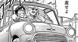 車に体が入らず、天井を破壊してミニクーパーに乗り込む海坊主。