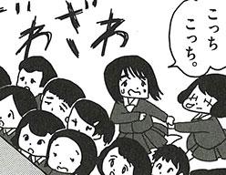 中学校に入学。山本さんとクラスが別々になってしまったことに落ち込む岡崎さん。(「岡崎に捧ぐ」2巻より)