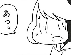 お祭りで岡崎さんと遭遇してしまう山本さん。岡崎さんの目には涙が浮かび……。(「岡崎に捧ぐ」2巻より)