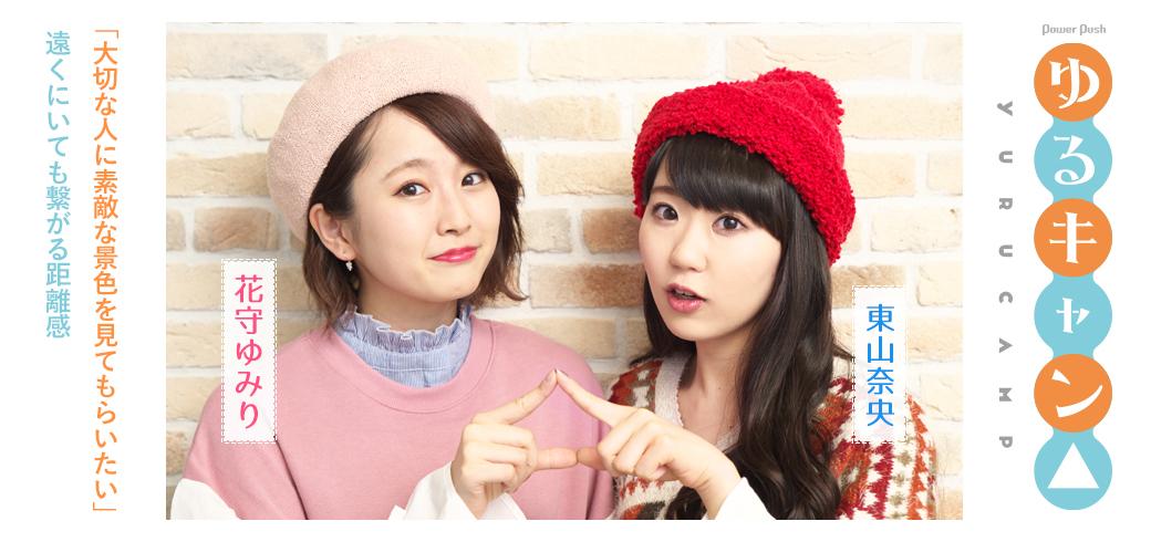 アニメ速報398週 YouTube動画>6本 ->画像>309枚