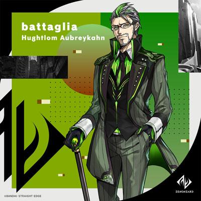 ヒュートラム・オブリカーン(キャラクターBGM)「battaglia」