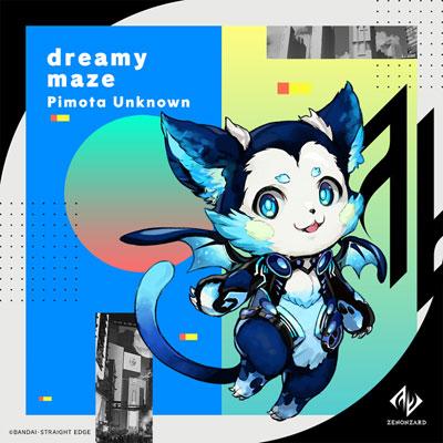 ピモタ・アンノウン(キャラクターBGM)「dreamy maze」