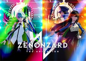 「ゼノンザード THE ANIMATION」ビジュアル