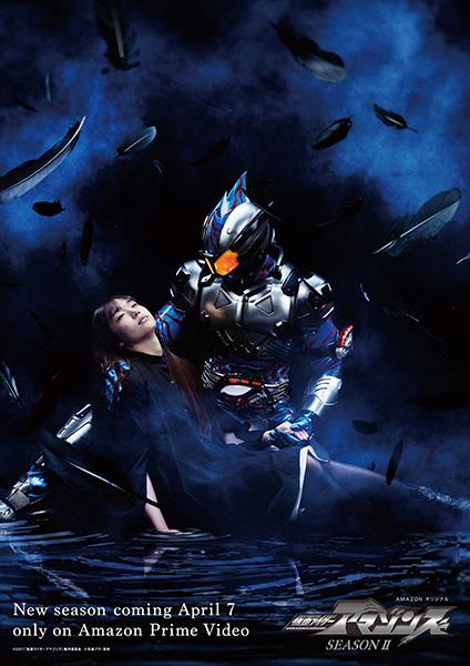 「仮面ライダーアマゾンズ」公式サイト