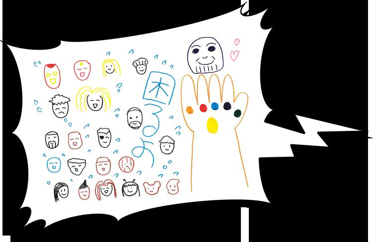 「アベンジャーズ/インフィニティ・ウォー」にて、サノス(右上)の手によって大ピンチに陥ったアベンジャーズ。(画:ユースケ)
