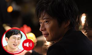 田中圭のモテ男セリフを再現、じろうの声が聴けるミニコーナーもチェック!