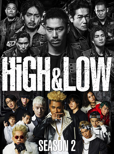 ドラマ「HiGH&LOW ~THE STORY OF S.W.O.R.D.~」シーズン2