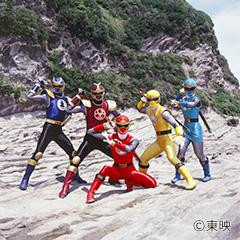 「忍風戦隊ハリケンジャー」、ビデオパスで8月25日より見放題配信。 ©東映