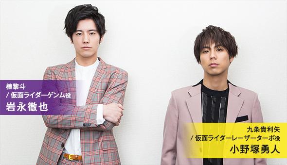 左から岩永徹也、小野塚勇人。