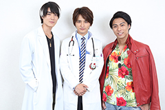 左から松本享恭、瀬戸利樹、小野塚勇人。