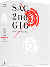 「攻殻機動隊 S.A.C. 2nd GIG Blu-ray Disc BOX:SPECIAL EDITION 特装限定版」