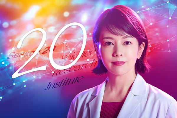 ドラマ「科捜研の女 season20」沢口靖子インタビュー