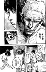 「残響」より、菅原文太をモデルにした老人・瀬川。