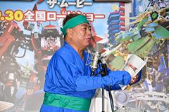 公開アフレコオーディションに臨む出川哲朗。