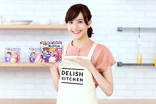 松井愛莉×おいしく揚がる魔法の天ぷら粉×DELISH KITCHEN