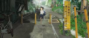 「海獣の子供」より、琉花が坂道を駆け降りるシーン。