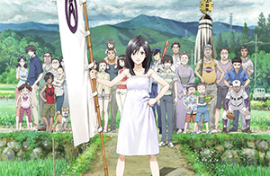 「サマーウォーズ」 ©2009 SUMMERWARS FILM PARTNERS